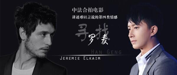 Chine : un film sur un amour homosexuel approuvé pour la 1ère fois par la censure