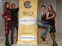 En Russie, une chaîne de fast-food propose des promos sur des pizzas « réservées aux hétéros »