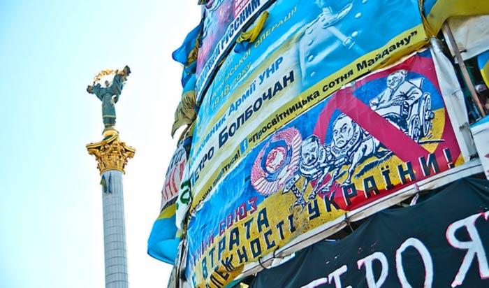 Exigée par l'Union européenne, Kiev s'oppose à une mesure en faveur des minorités sexuelles
