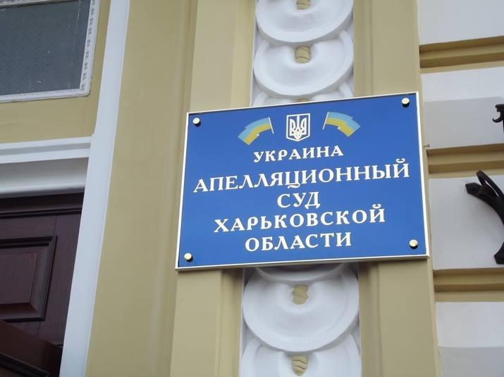 Kharkiv : Condamnation « scandaleusement clémente » pour un crime de haine homophobe en Ukraine
