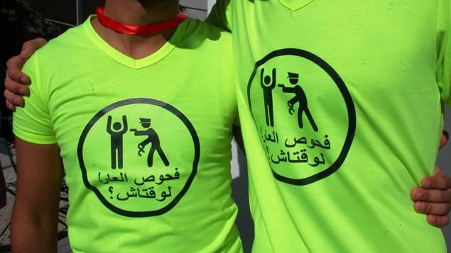 Tunisie : l'étudiant condamné à un an de prison pour homosexualité, fixé sur son sort le 17 décembre