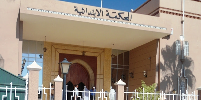 Maroc : deux hommes accusés d'« homosexualité » condamnés à un an et demi de prison à Tiznit