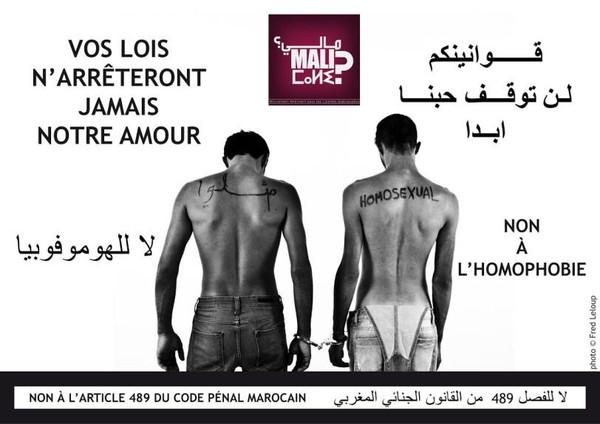 Agression homophobe à Beni Mellal : la justice marocaine « relâche » les deux victimes avec trois mois de sursis