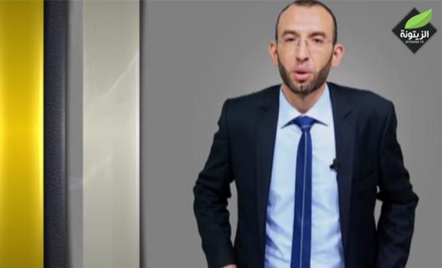 Vive controverse en Tunisie après la diffusion d'une émission ouvertement homophobe (VIDEO)