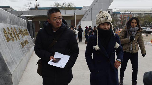 Chine : le ministère de l'éducation visée par une plainte pour « discrimination » jugée recevable
