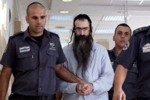 Israël - condamnation à perpétuité pour le meurtrier de la marche des fiertés de Jérusalem