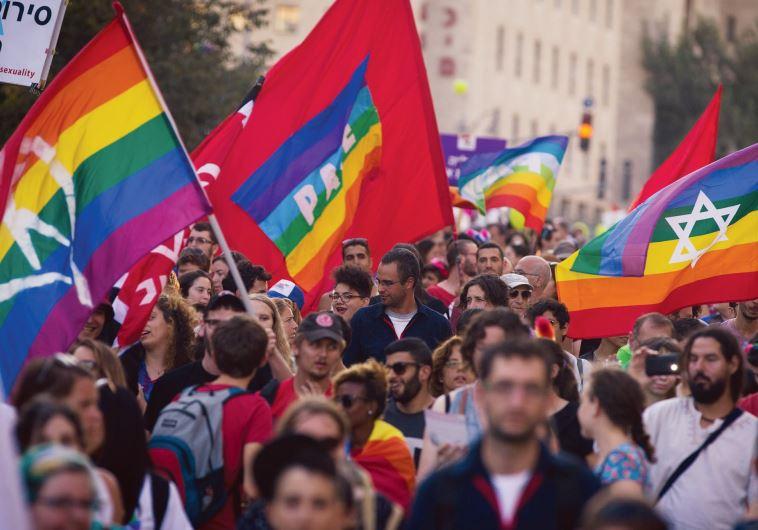 Selon un sondage, 76% des Israéliens sont favorables aux unions entre personnes de même sexe
