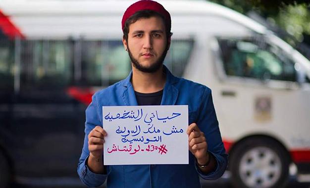 Lettre ouverte à Ahmed Ben Amor, vice-président de Shams : « Derrière tout militant il y a un être humain ! »