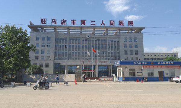 En Chine, les « cures » contre l'homosexualité prospèrent malgré les poursuites judiciaires