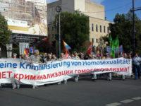 Conseil de l'Europe : L'Ukraine refuse de ratifier une convention contre les discriminations LGBTphobes