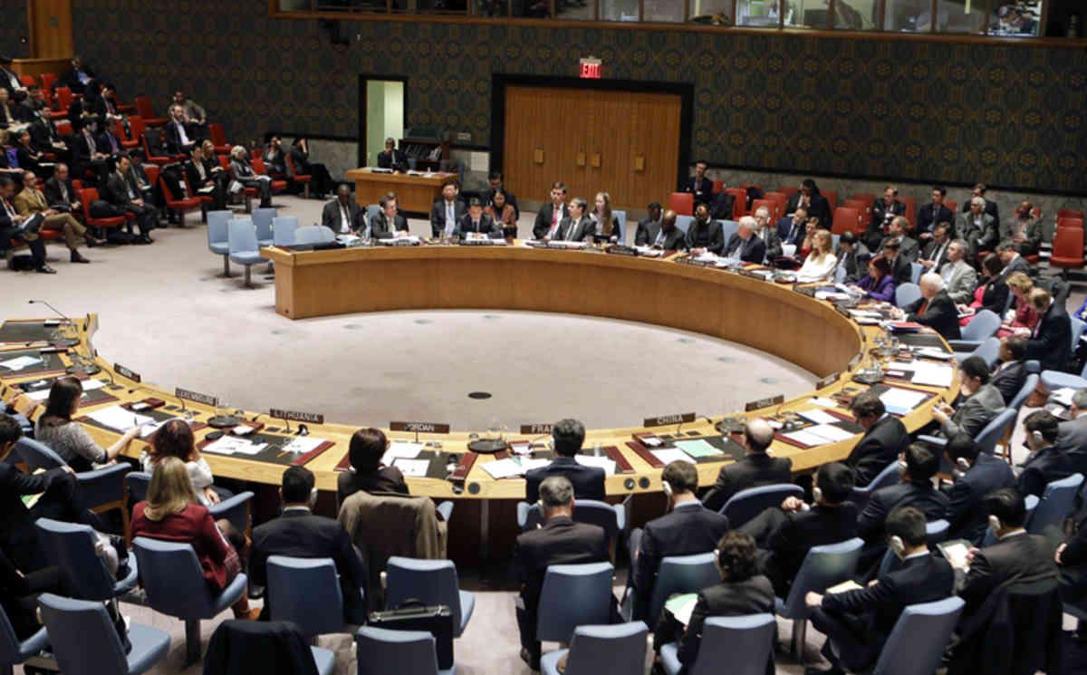 Des pays africains contestent la récente nomination d'un expert de l'Onu sur les droits de la communauté LGBT+