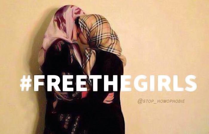 Report du procès des deux adolescentes Marocaines poursuivies pour « homosexualité »