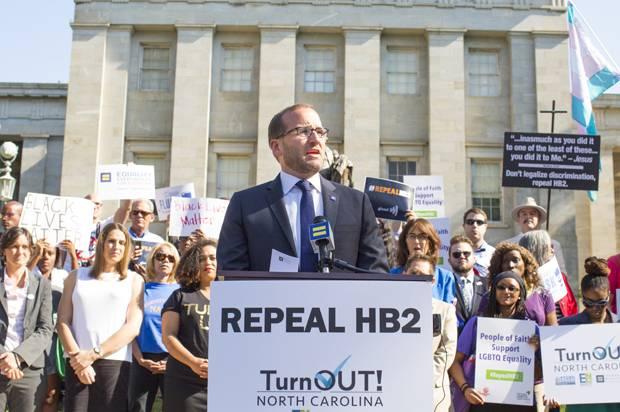 Caroline du Nord : un projet d'abrogation de la loi discriminatoire sur les toilettes publiques retoqué par les républicains