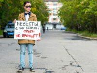 En Russie, « dénoncer un délit commis pour homophobie, c'est risquer de se retrouver sans aucune aide »