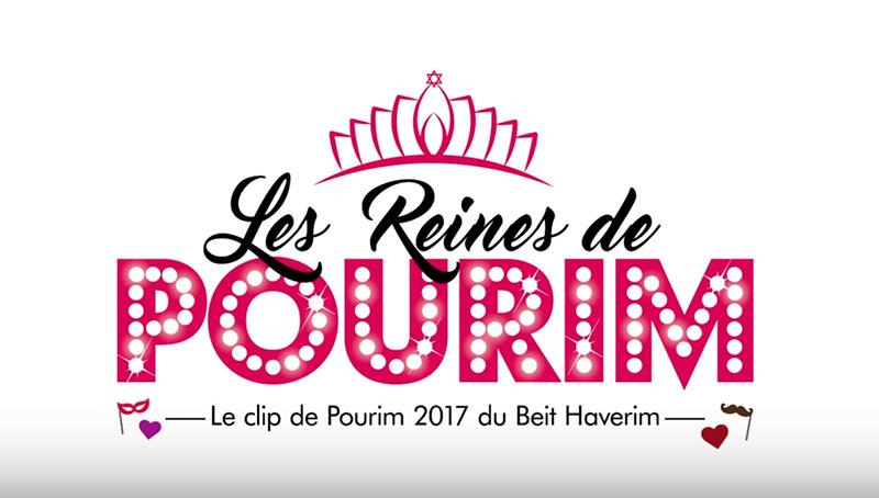 Entre tradition et culture populaire, pour ses 40 ans, le Beit Haverim célèbre « Les Reines de Pourim » (VIDEO)