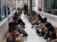 Indonésie : Plus d'une centaine d'arrestations à Jakarta pour participation présumée à une « fête gay »
