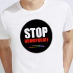 t-shirt-stophomophobie-logo-rond