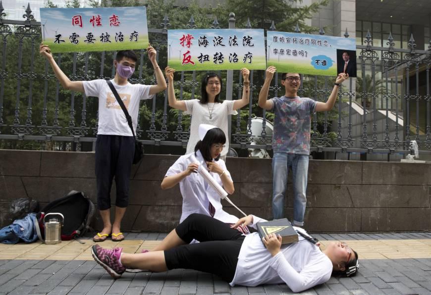 Un hôpital chinois condamné pour avoir imposé à un patient gay une « cure » anti-homosexualité