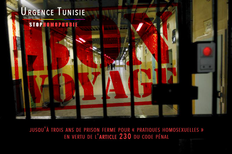 Urgence Tunisie : Les homosexuels systématiquement « torturés » dans l'indifférence générale