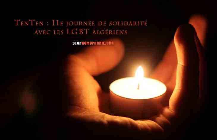 TenTen 2017 : Onzième journée de « solidarité » avec la communauté LGBT algérienne (Vidéo)