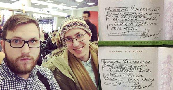 Pavel Stotsko et Evgueni Voïtsekhovski, premier couple gay marié « approuvé » par les autorités russes