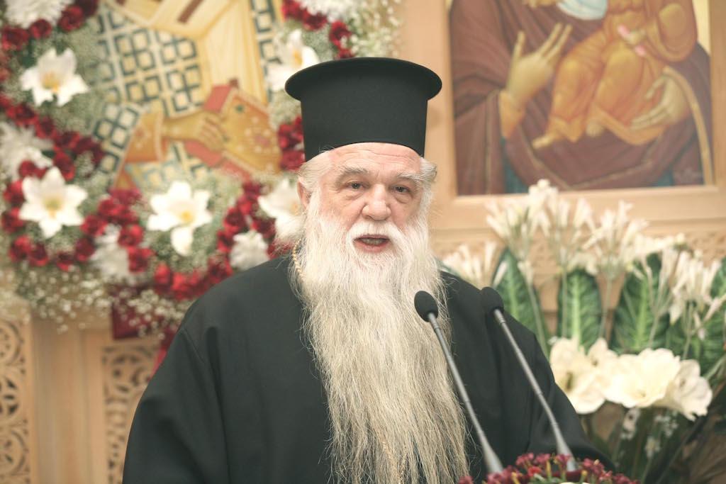 Grèce : démission d'un évêque homophobe condamné pour incitation à la violence et abus de fonctions