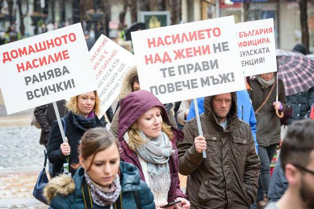 Violence contre les femmes : La Bulgarie renonce à ratifier un traité européen pour une référence au « genre »