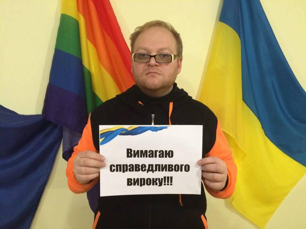 Ukraine : L'un des organisateurs de la Pride de Kryvy agressé par une dizaine d'inconnus en plein centre ville