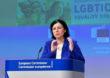 L'Union Européenne dévoile un plan contre les discriminations et la haine envers les personnes LGBTQI