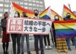 Japon : La « non-reconnaissance » du mariage égalitaire jugée anticonstitutionnelle